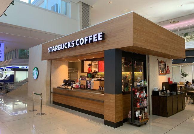 スターバックスコーヒー 石垣空港店