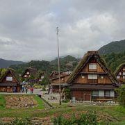 ありきたりの言葉ですが、日本の原風景だと思います。