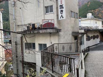 旅館 下呂 温泉