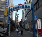 慶応仲通り商店街