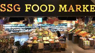 SSGフードマーケット (清潭店)
