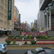 上海有数の繁華街