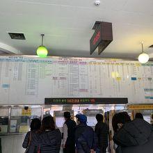 浦項市外バスターミナル