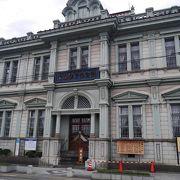 明治の旧銀行を保存した記念館です