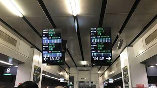 台北駅内でもそこそこ歩きます
