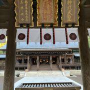 神武天皇が祀られている神聖な場所