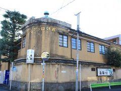 荻窪・西荻窪のホテル