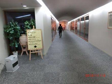 青森ワイナリーホテル 写真