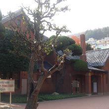 臨時首都記念館