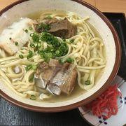 沖縄料理何でもござれ