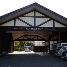 星野リゾート奥入瀬渓流ホテルの車寄せです。