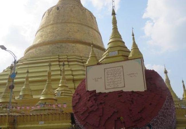 大きくて高い黄金の仏塔