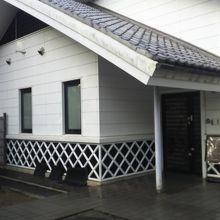 大田区役所山王草堂記念館