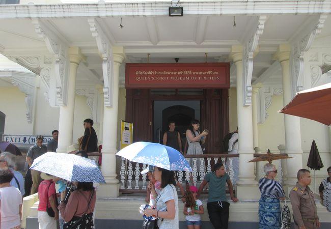 クィーンシリキット テキスタイル博物館