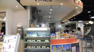マザー牧場 CAFE 東京タワー店