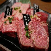 グルメタワーの焼肉店@横浜
