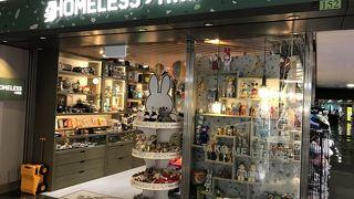 ホームレス (香港国際空港店)