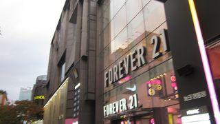 フォーエバー21 (Mプラザ店)