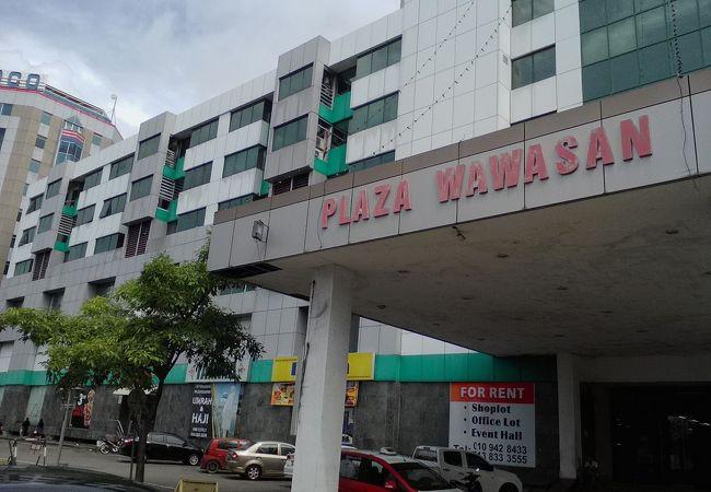 Plaza Wawasan