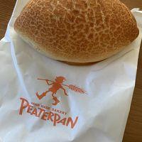 ピーターパン 小麦の郷