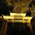 写真:天后廟 (油麻地)