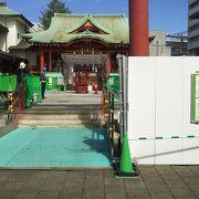 大きな稲荷神社