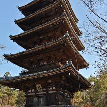 大きくて立派な五重塔