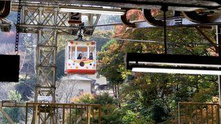 日本で最も古いロープウエィ 復活がうれしい