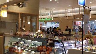 パティスリー ビジュー 熊本駅店