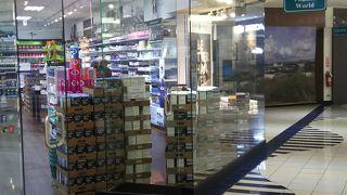 VITAMIN WORLD (マイクロネシアモール店)