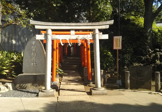甲賀稲荷神社