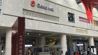 グローバル 環球板橋店