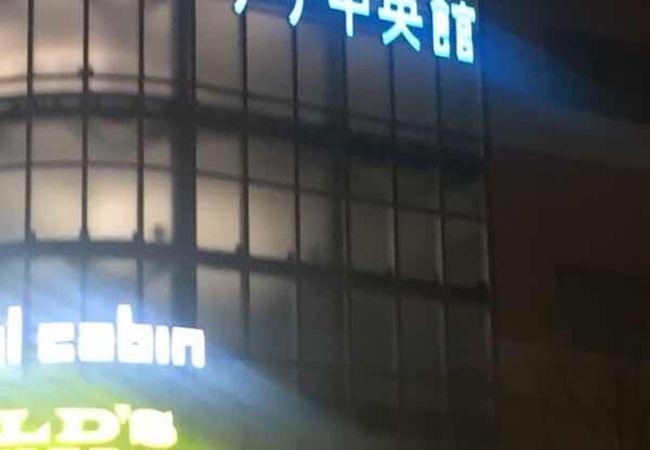 浜松の一大ショッピングモール