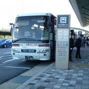 松江まで35分