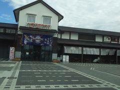 岡崎のツアー