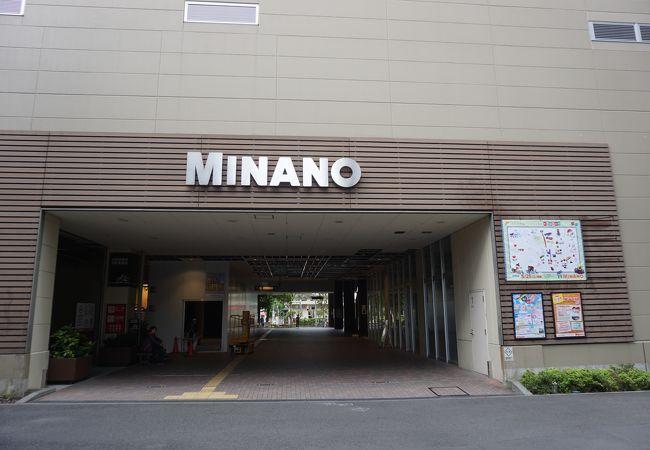 MINANO
