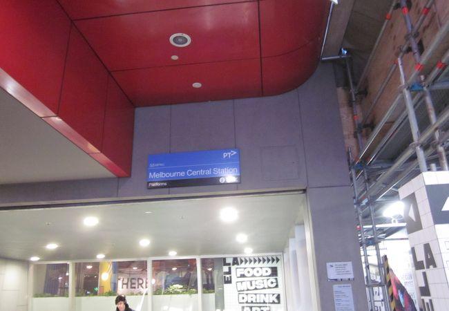 メルボルン セントラル駅