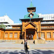 民族楽器博物館