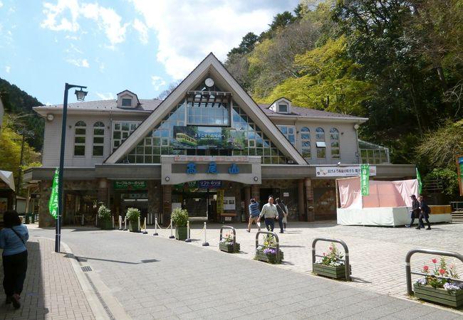 道の駅 清滝駅