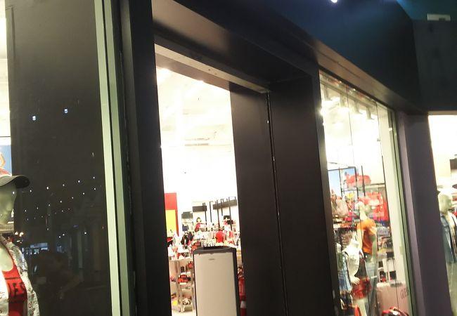 ゲス (GPO店)