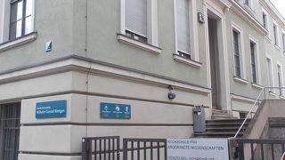 レントゲン記念館