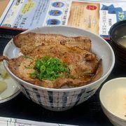 味噌豚丼を食べるなら、丼屋 炙りがお勧めです。
