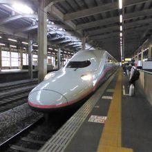 東京から日帰り