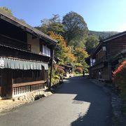 木曽の山々に囲まれた穏やかな宿場町