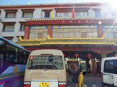 The Tibet Cang-gyan Lhasa Hotel 写真