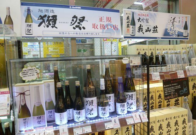 アルコール類は、品揃えも豊富なので、ここで購入しています