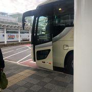 福井駅から利用