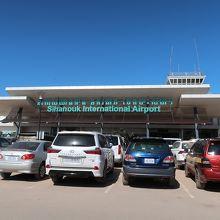 シアヌークビル国際空港 (KOS)