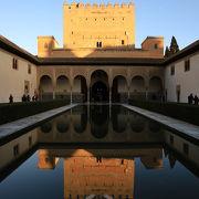この旅で一番楽しみにしていたアルハンブラ宮殿