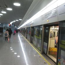 虹橋2号航站楼駅